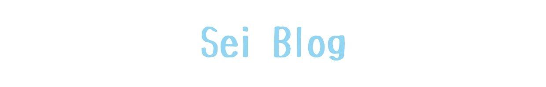 Sei Blog